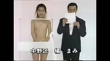 sek porn japan Love story sci