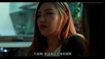 woman in piss Sevxy video 2016